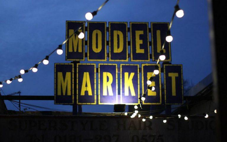 model market | london on the inside